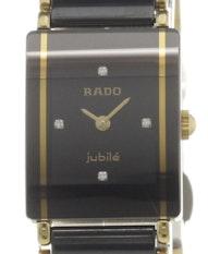 Rado DiaStar Jubilé - 153 0383 3