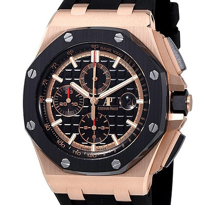 Audemars Piguet Royal Oak Offshore Chronograph - 26401RO.OO.A002CA.02