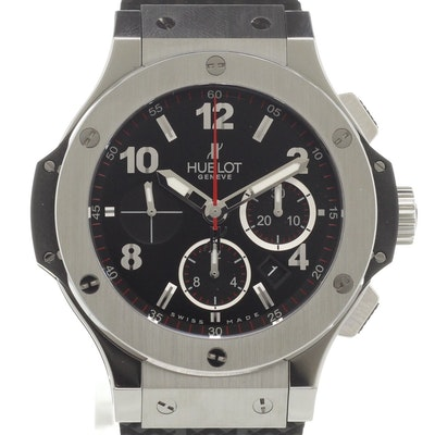 Hublot Big Bang  - 301.SX.130.RX