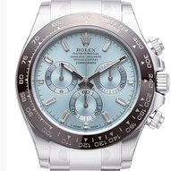 Rolex Cosmograph Daytona Diamond - 116506