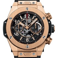 Hublot Big Bang Unico King - 411.OX.1180.RX
