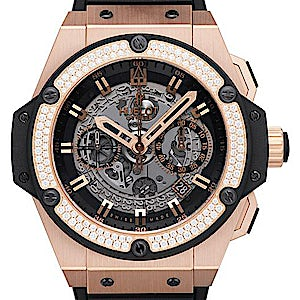 Hublot King Power 701.OX.0180.RX.1104