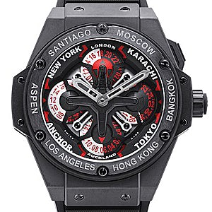 Hublot King Power 771.CI.1170.RX