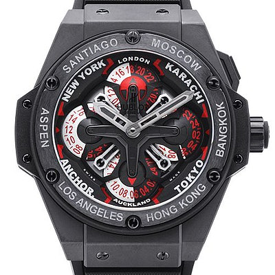 Hublot King Power Unico - 771.CI.1170.RX