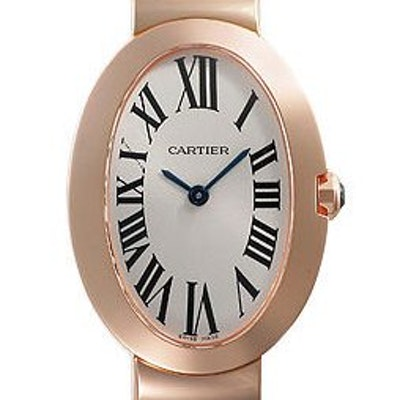 Cartier Baignoire SM - W8000005