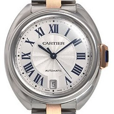 Cartier Clé  - W2CL0003