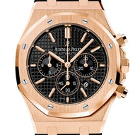 Audemars Piguet Royal Oak - 26320OR.OO.D002CR.01