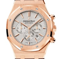 Audemars Piguet Royal Oak - 26320OR.OO.D088CR.01