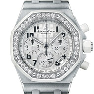 Audemars Piguet Lady Royal Oak Offshore - 26048SK.ZZ.D010CA.01