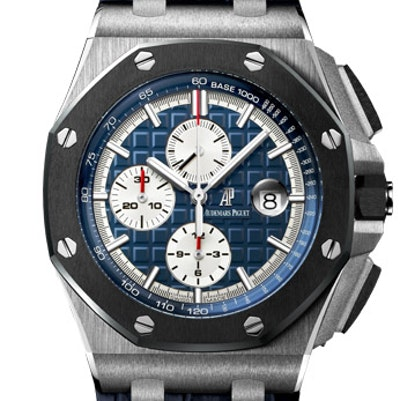 Audemars Piguet Royal Oak Offshore Chronograph - 26401PO.OO.A018CR.01