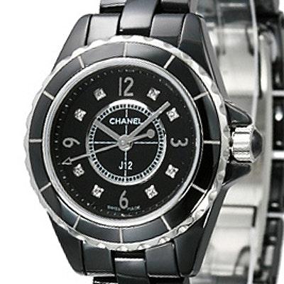 Chanel J-12  - H2569