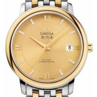 Omega De Ville Prestige Co-Axial Chronometer  - 424.20.37.20.58.001