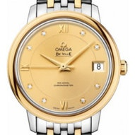 Omega De Ville Prestige Co-Axial Chronometer  - 424.20.33.20.58.001