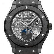 Hublot Aerofusion Moonphase - 517.CX.0170.LR