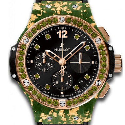 Hublot Big Bang  - 341.XG.1280.NR.1229