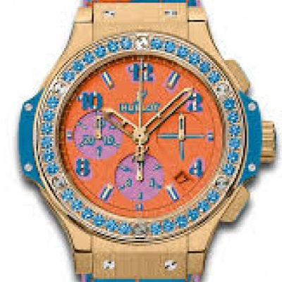 Hublot Big Bang Pop Art - 341.VL.4789.LR.1207.POP15