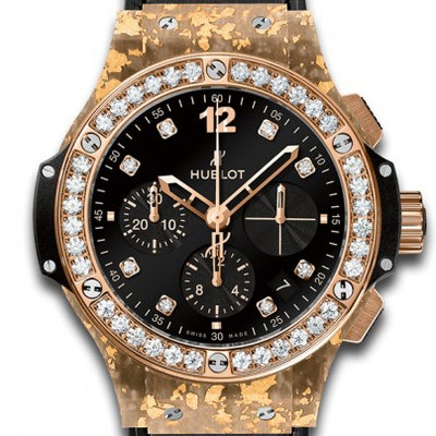 Hublot Big Bang  - 341.XN.1280.NR.1204