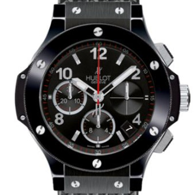 Hublot Big Bang Black Magic - 342.CX.130.RX