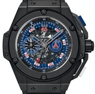Hublot King Power Paris Saint-Germain - 716.CI.0123.RX.PSG14