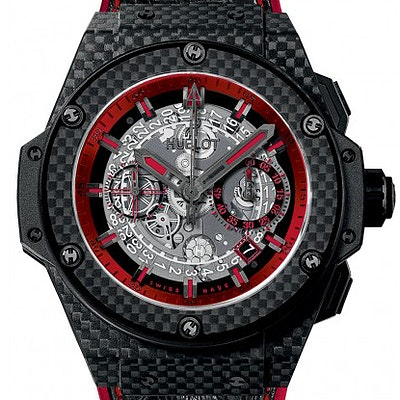 Hublot King Power Unico - 701.QX.0113.HR