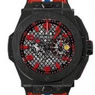 Hublot Big Bang Ferrari Speciale - 401.CX.1123.VR
