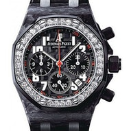 Audemars Piguet Royal Oak Offshore Chronograph - 26267FS.ZZ.D002CA.02
