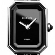 Chanel Première - H0451