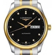 Longines Master Collection Automatic Daydate  - L2.755.5.57.7