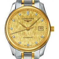 Longines Master Collection - L2.518.5.38.7