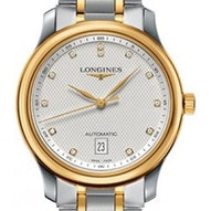 Longines Master Collection - L2.628.5.77.7