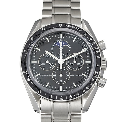 Omega Speedmaster Moonwatch Professional Chronograph - 3576.50.00