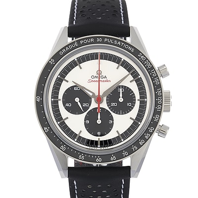 Omega Speedmaster Professional Moonwatch - 311.32.40.30.02.001