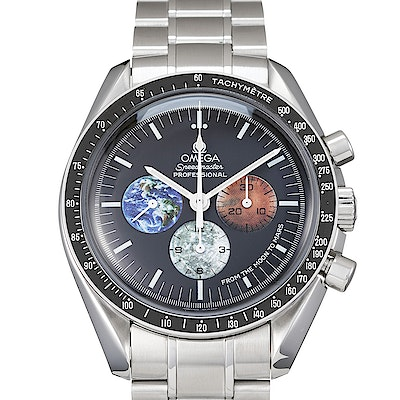 Omega Speedmaster Professional Moonwatch From Moon to Mars - 3577.50.00