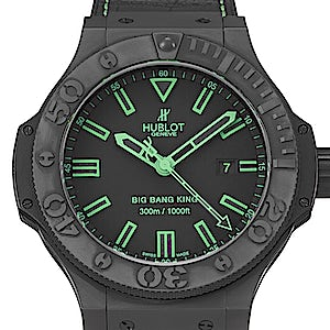 Hublot Big Bang 322.CI1190.GR.ABG11