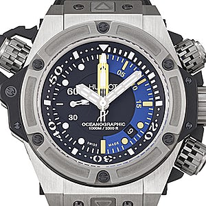 Hublot King Power 732.NX.1127.RX