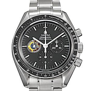 Omega Speedmaster 3597.21.00