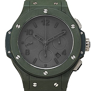 Hublot Big Bang 301.GI.5290.RG
